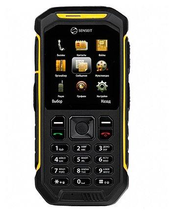 Senseit P300 yellow